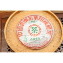 Puerh Sheng Tuhsu Yunnan Tea Company 2003