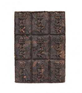 Dahongpao oolong yäncha prensado 100 gr.